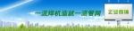 杭州众城熔接设备有限公司