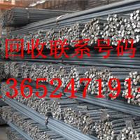 供应广州无缝钢管回收/东莞螺纹钢回收价格