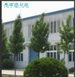 深圳亮宇浩光电有限公司