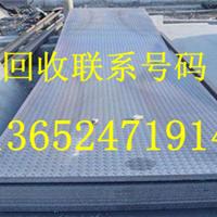 供应二手钢板回收公司|专业回收镀锌钢管