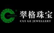 上海翠格实业有限公司