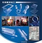 东海县富彩矿物制品有限公司