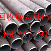 供应东莞工字钢回收价格|佛山回收废旧钢管