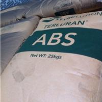 供应苯领食品级ABS HI-12 高冲击高光泽