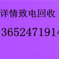 广东壹恒物资回收有限公司