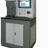 供应微机控制四球摩擦试验机
