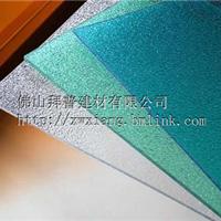 厂家直销阳光板、耐力板、价格优惠