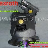 REXROTH/柱塞泵A10VSO71DFR1/31R-PPA12N00