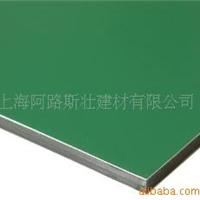 厂家直销B1级防火 外墙纳米高光氟碳铝塑板
