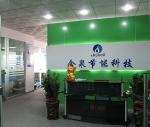 东莞市金泉水处理科技有限公司