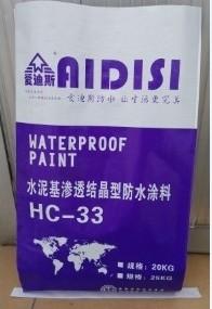 供应水泥基渗透结晶型防水涂料