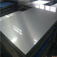 直销3013铝合金板,成都3015铝合金板