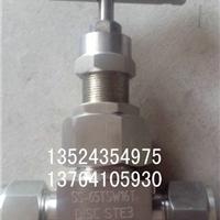 供应SS-65TSW16T高温高压截止阀