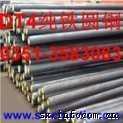 广州供应原料纯铁YT01