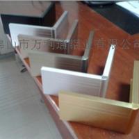 供应上海新疆铝合金踢脚线地脚线
