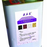 油性石材防护剂3M思高洁特效石材保护剂