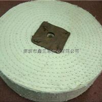白布线轮200*50*12白布压轮 优质抛光白布轮