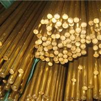 供应快削铜棒,C3604铜棒