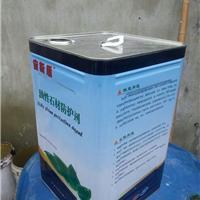 义乌市天泽清洁用品有限公司