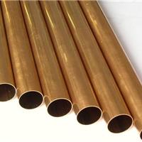 黄铜管H62黄铜棒|紫铜棒|紫铜管