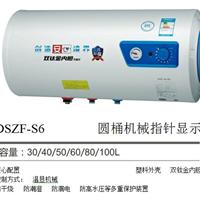 供应广州樱花电热水器生产厂家价格