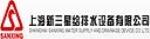 上海新三星给排水设备有限公司