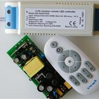 供应2.4G面板灯控制器