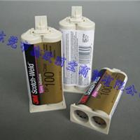 供应3M DP100透明胶水|3m环氧树脂AB胶