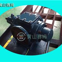 供应三螺杆泵HSNF210-54