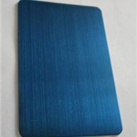 供应彩色不锈钢拉丝|整卷油磨拉丝