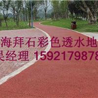 供应上海透水地坪-彩色透水地坪-透水混凝土