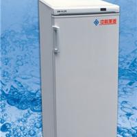 福建总代美菱-40℃低温冷冻储存箱 DW-FL208