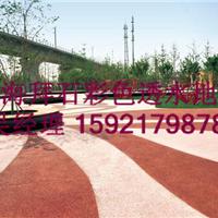 供应上海江苏彩色透水地坪-透水混凝土厂家
