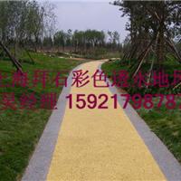 供应彩色透水地坪/透水混凝土 价格