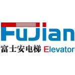 深圳市富士安电梯有限公司