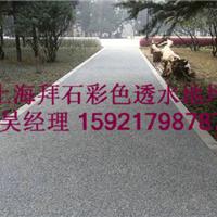 供应广东河源园林多孔无砂混凝土-透水地坪