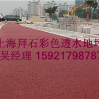 供应内蒙古彩色混凝土-艺术透水地坪施工