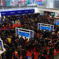 第二十八届中国国际五金博览会-广州五金展
