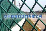 安平县耀科丝网有限公司