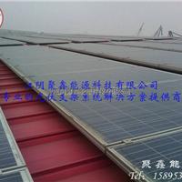 聚鑫彩钢瓦屋顶光伏支架安装系统