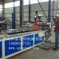 塑料管材设备,pvc外墙挂板机器