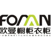 郑州欧曼橱柜有限公司