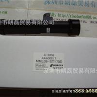 供应moritex 镜头MML08-ST170D