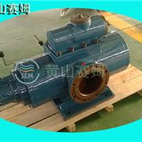 供应HSG120X4-42三螺杆泵齿轮传动循环泵