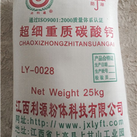 超细重质碳酸钙生产厂家