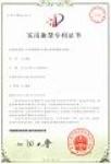 卡式龙骨及组合天花专利证书