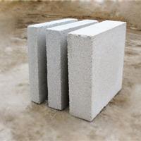 供应珍珠岩保温板