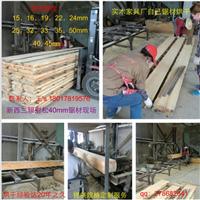 实木厂新西兰辐射松板材多种厚度家具级供应商