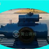 供应HSG120X4-46三螺杆泵循环润滑泵