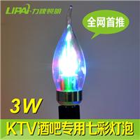 3W七彩LED灯泡E14E27螺口KTV洒吧
